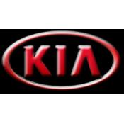Стелки за KIA