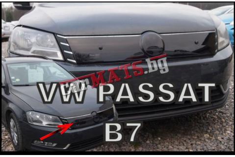 Зимен дефлектор (протектор) за решетка HЕКО за VW Passat B7 (2010–2014) - upper