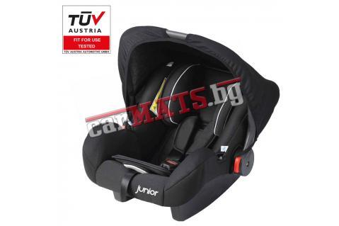 Бебешко столче за кола с дръжка Petex Junior - Bambini - черен цвят