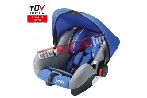Бебешко столче за кола с дръжка Petex Junior - Bambini - син цвят