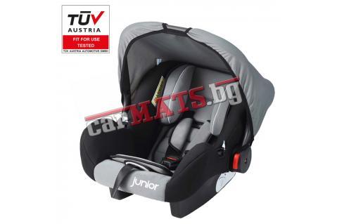 Бебешко столче за кола с дръжка Petex Junior - Bambini - сив цвят