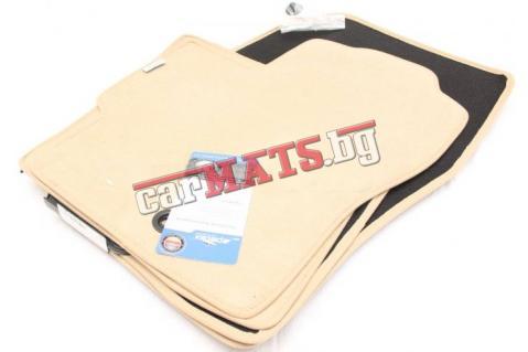 Мокетни стелки Petex за Mazda 3 (2003-2009) - Бежови
