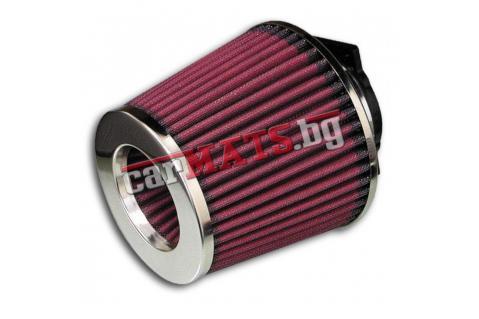 """Спортен въздушен филтър - """"Power Filter"""" универсален"""