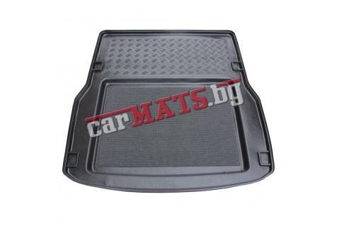 Стелка за багажник Aristar за Audi A8 D3 (2002-2009) shorter wheelbase - Седан
