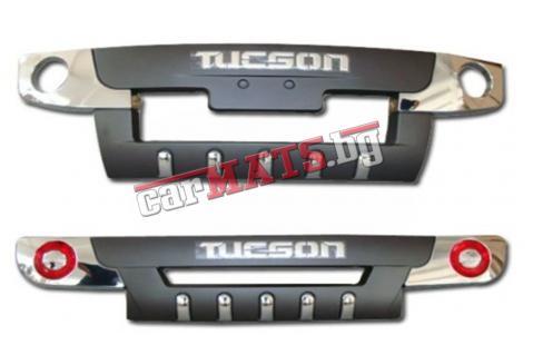 Преден и заден ролбар за Hyundai Tucson (2005+)