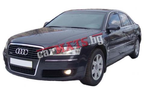 Ветробрани HEKO за Audi A8 D3 (2002-2010)