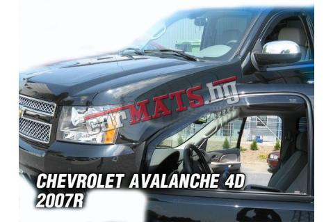 Ветробрани HEKO за Chevrolet Avalanche (2007-2013) - Предни