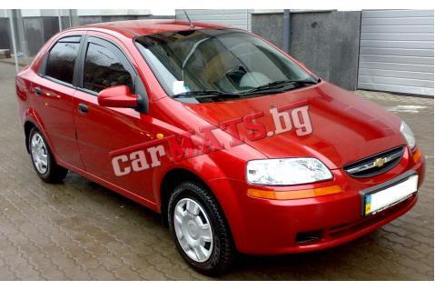 Ветробрани HEKO за Chevrolet Aveo (2004-2010) - Sedan / Combi