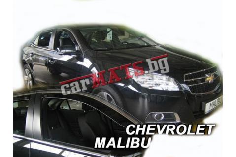 Ветробрани HEKO за Chevrolet Malibu (2012+)