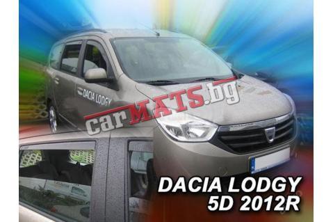 Ветробрани HEKO за Dacia Lodgy (2012+)