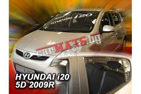 Ветробрани HEKO за Hyundai i20 (2008-2014)
