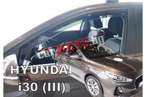 Ветробрани HEKO за Hyundai i30 (2017+)