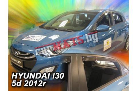 Ветробрани HEKO за Hyundai i30 HB (2012-2017)