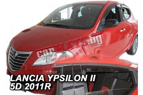 Ветробрани HEKO за Lancia Ypsilon 5вр. (2010+)