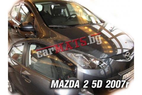 Ветробрани HEKO за Mazda 2 (2007-2009)