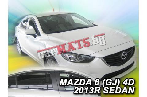 Ветробрани HEKO за Mazda 6 (2013+) - Седан
