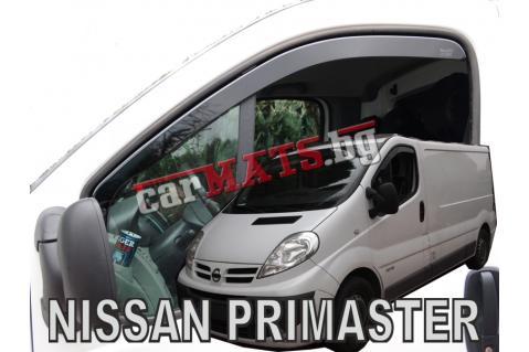 Ветробрани HEKO за Nissan Primastar (2001-2014) - (Плюс фикс. прозорец)