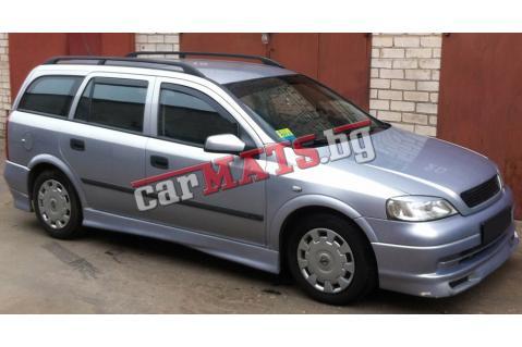 Ветробрани HEKO за Opel Astra G (1998-2004) - SW