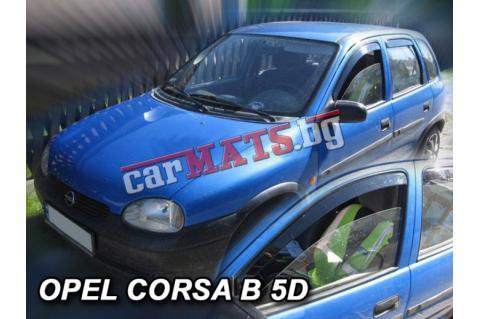 Ветробрани HEKO за Opel Corsa B (1993-2001) - 5D
