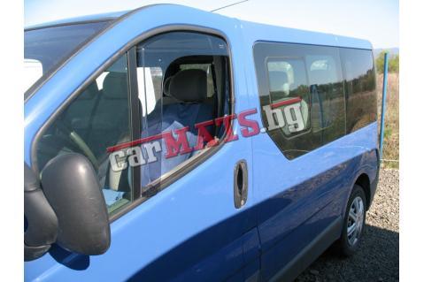Ветробрани HEKO за Nissan Primastar (2001-2014) - Предни