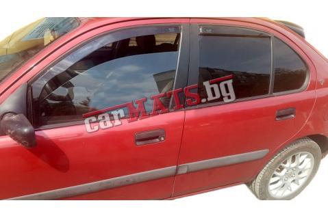 Ветробрани HEKO за Rover 25 (2000-2005) - 5D