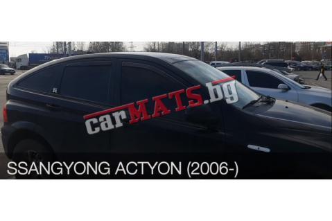 Ветробрани HEKO за Ssangyong Actyon (2007+)