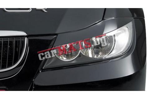 Вежди за фарове за BMW 3 Серия E90 (2005-2008) - Германия - Седан