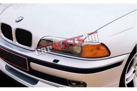 Вежди за фарове за BMW 5 Серия E39 (1995-2003)