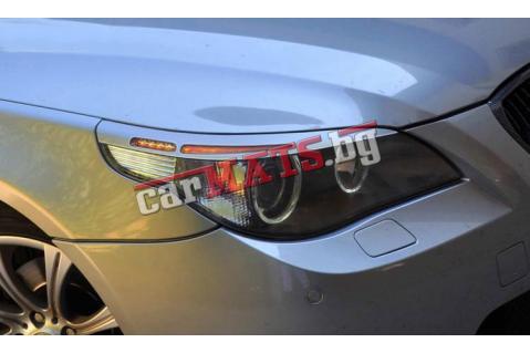 Вежди за фарове за BMW 5 Серия E60 / E61 (2003-2008) - Германия